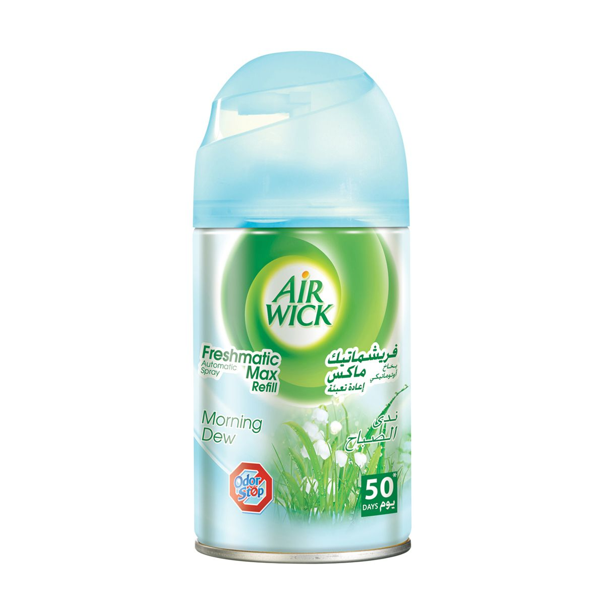 aldi automatic air freshener instructions