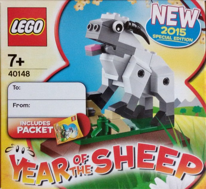 lego year of the sheep instructions