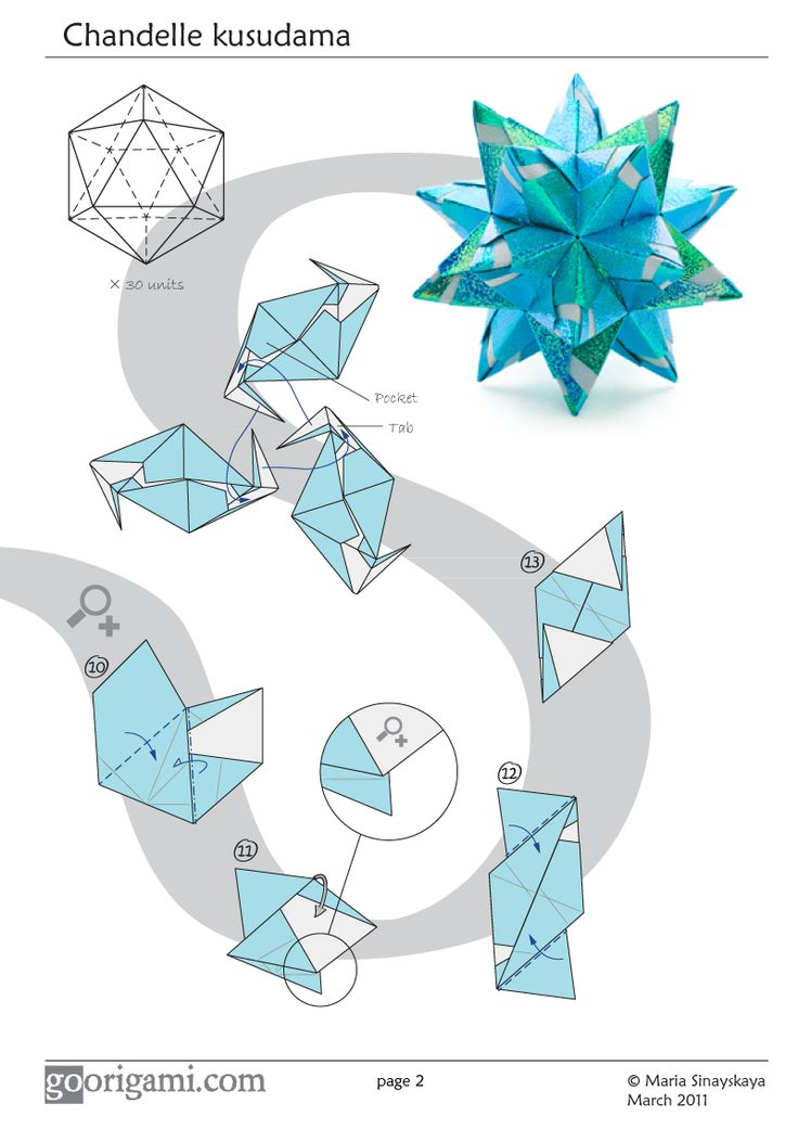 cool money origami instructions