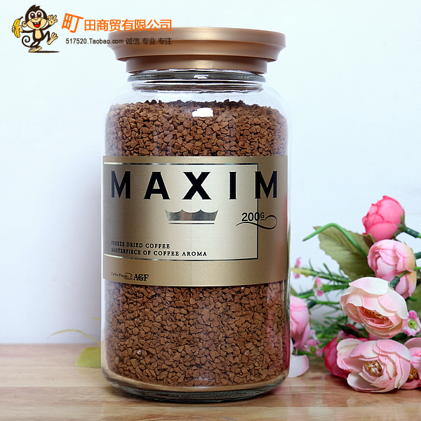maxim instant coffee instructions