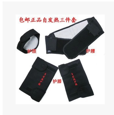 thermal self heating neck support instructions