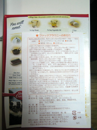 betty crocker mix instructions