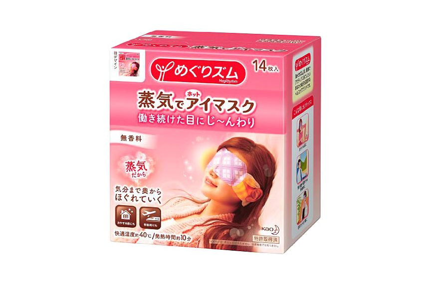 kao megurhythm steam hot eye mask instructions