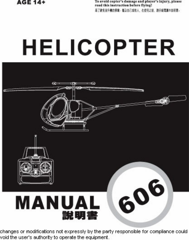 syma helicopter instruction manual