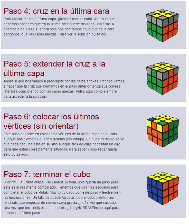 clever cube 4x4 instructions