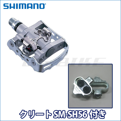 shimano m324 spd pedals instructions