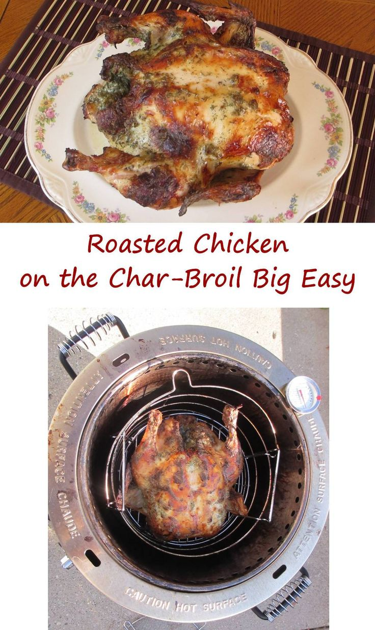 char broil big easy oil less turkey fryer cooking instructions