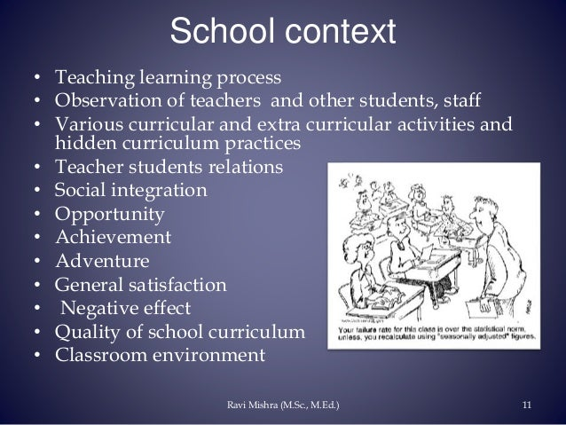 extra-school instruction social equity and educational quality