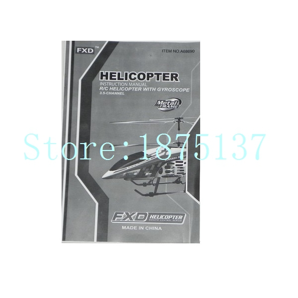 fxd helicopter instruction manual