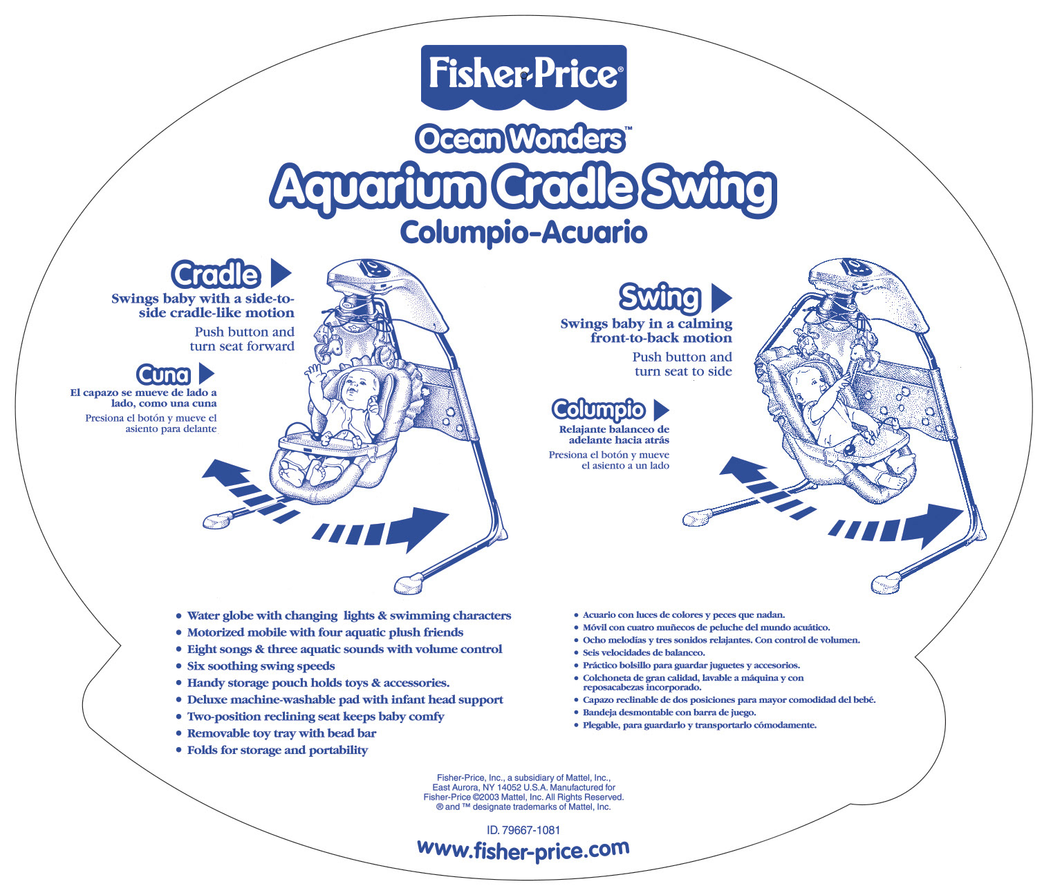 fisher price instruction manuals cradle swing