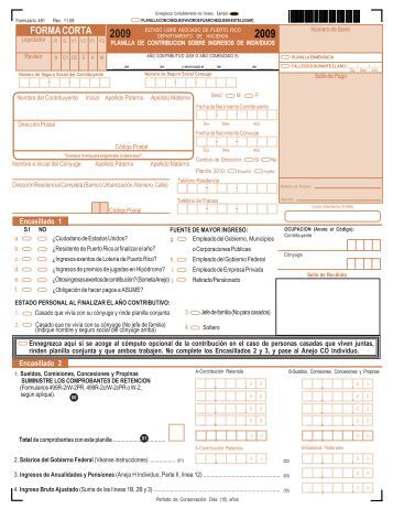 individual income tax return instructions 2011