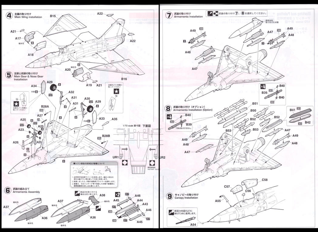 mirage 2000 1 72 instructions