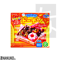 popin cookin takoyaki instructions