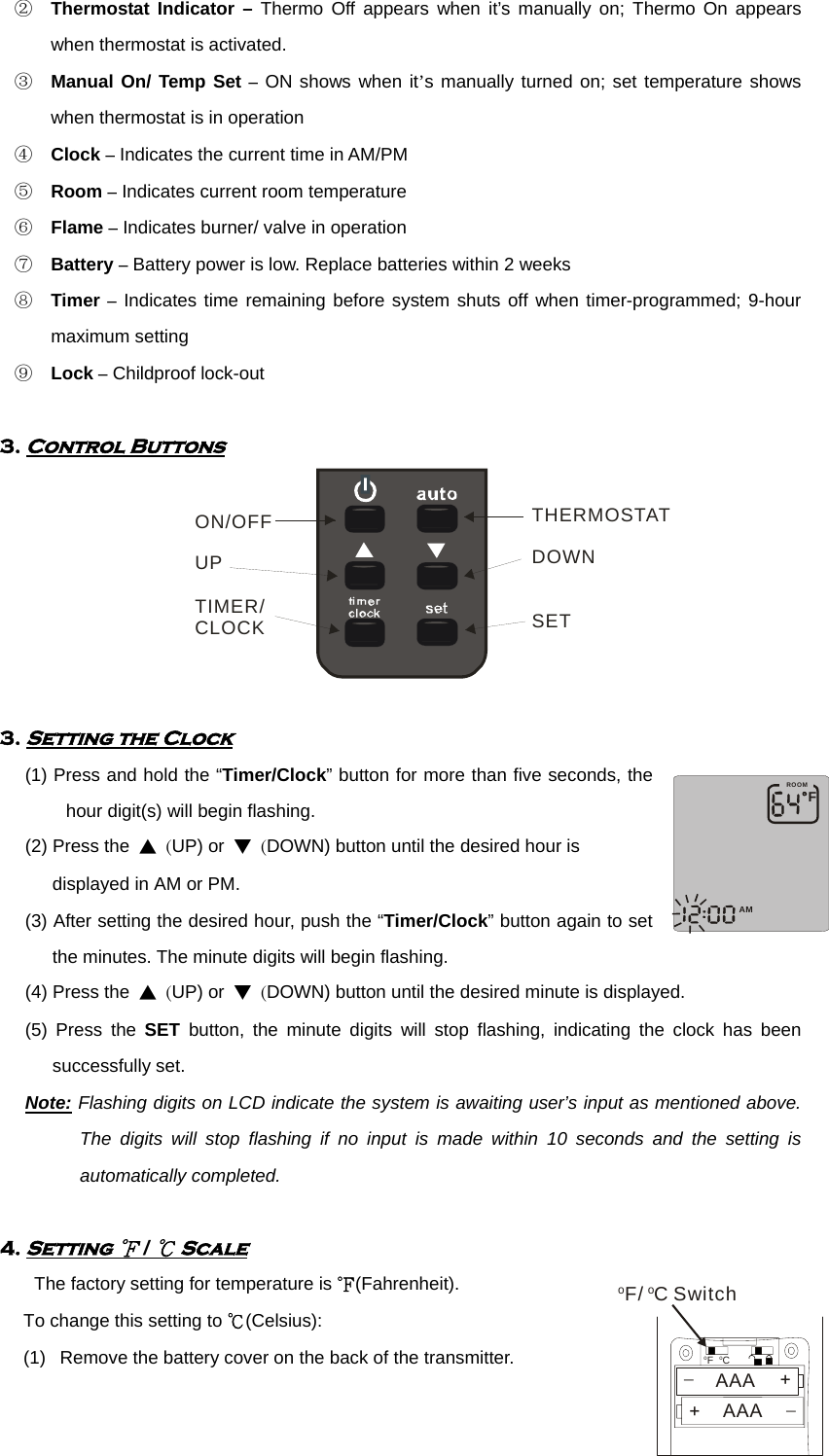 remote 4 room off 13413 instructions
